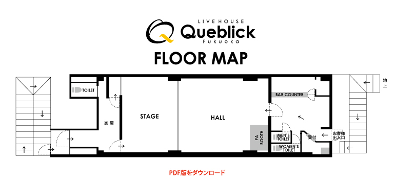 Queblick_FLOOR-MAP